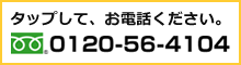 0120564104